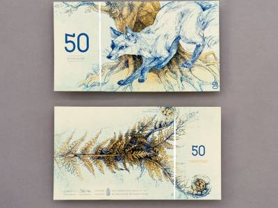 Барбара Берньят презентовала необычную концепцию венгерских банкнот