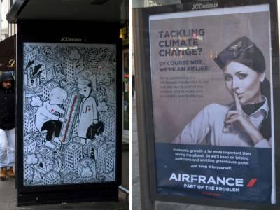 Брэндализм: художники против лицемерия участников климатического саммита в Париже