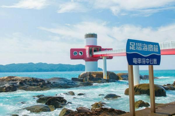 Правильный океанариум: башня Ашидзури
